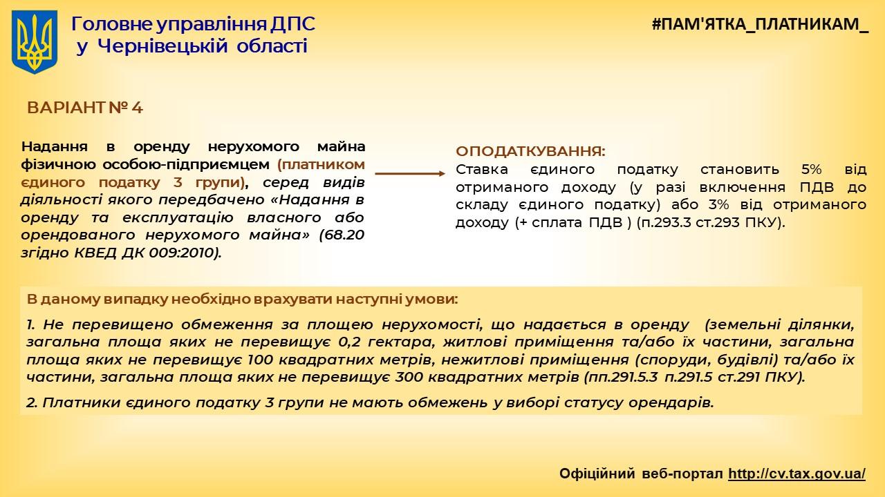 Slayd5_20200828111618485.JPG (1280×720)